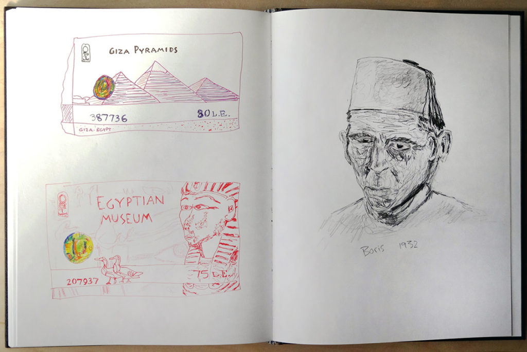 Sketchbook-Giza