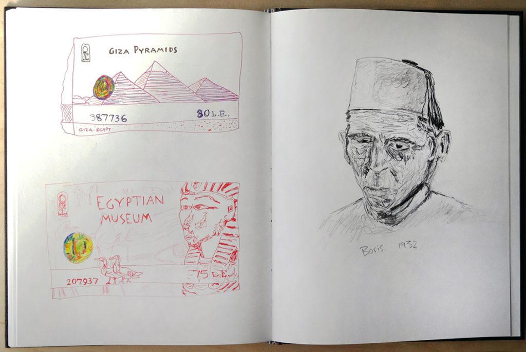 Sketchbook-Giza